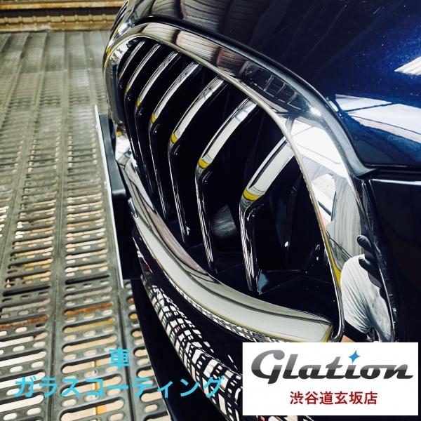 BMW THE8 グラシオン コーティング ガラス 抗菌 光沢 清掃の簡易化 親水性 水垢 ウォータースポット 渋谷 道玄坂 反射 飛び石 硬度 強度 コスト 効果 ヒビ 傷 車 ワックス